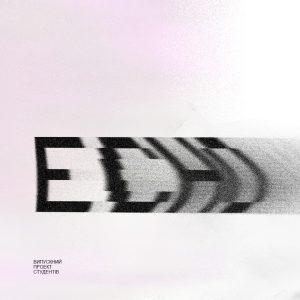 """[""""ECHO: Открытие выпускной выставки студентов вечерних программ направления Contemporary Art #KAMA15""""]"""