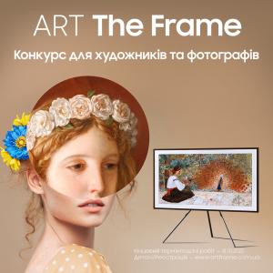 """[""""ART THE FRAME""""]"""